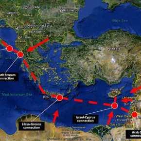 Κλείνουν οι πόρτες για αγωγούς προςΤουρκία