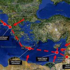 Κοσμογονικές εξελίξεις: Η Ευρωπαϊκή Ένωση αποφάσισε τη χρηματοδότηση του αγωγούEastMed