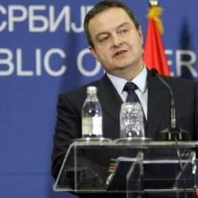 Συγκλονιστική Δημόσια Συγγνώμη Σερβίας Στην Ελλάδα Για ΤοΣκοπιανό