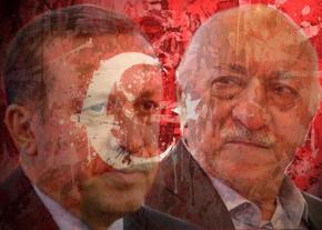 Ερντογάν προς ΗΠΑ: Παραδώστε τον Γκιουλέν αλλιώς γιοκ στις εκδόσειςυπόπτων