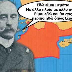 ΕΚΤΑΚΤΟ – Η Τουρκία διεκδικεί επίσημα από την ΕΕ τμήμα της κυπριακήςΑΟΖ