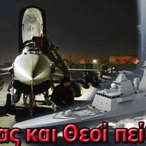 Και εκσυγχρονισμός F-16 και φρεγάτες Fremm στην Ελλάδα των μνημονίων; Όχι δεν ήρθε ηανάπτυξη…