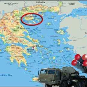 Μέχρι την Χαλκιδική θα καλύπτουν οι τουρκικοί S-400! – Προς αναβάθμιση & μεταφορά των ελληνικών S-300ανατολικότερα