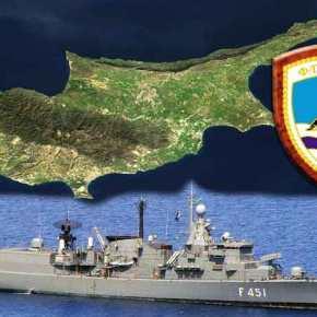 Από Αλάργα οι Οθωμανοί …Στα νερά της Κύπρου επιχειρεί η «Φ/Γ Λήμνος τουΠΝ»!