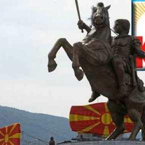 ΜΑΡΤΥΡΙΑ ΣΟΚ! Ποιοι Έστησαν Το Έγκλημα Κατά ΤηςΜακεδονίας