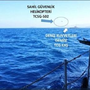 Ανακοίνωση του τουρκικού στρατού για το περιστατικό σταΊμια
