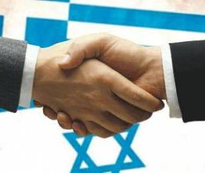 Πρόεδρος Ισραήλ: Είμαι βέβαιος ότι θα ενισχύσουμε τις σχέσεις μεταξύ των δύοχωρών
