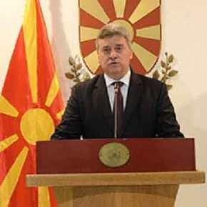 ΕΚΤΑΚΤΟ – Στην εντατική τα Σκόπια: Ξέσπασε σοβαρή πολιτικήκρίση
