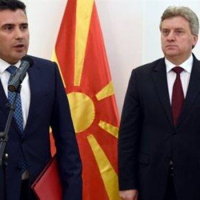 Ζάεφ: Υπάρχει βούληση για λύση – Ιβάνοφ: Η Ελλάδα κρατά «όμηρο» τοΝΑΤΟ