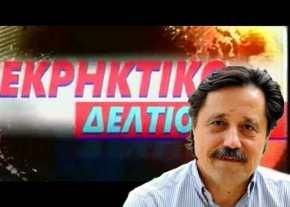 «Είμαστε σε μια κατάσταση «παραμονές της εισβολής»»: Σ. Καλεντερίδης στο ΕκρηκτικόΔελτίο