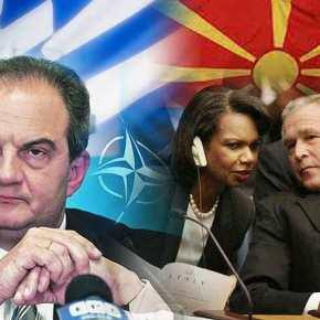 Οι ΗΠΑ βρήκαν πάλι τοίχο: Συνάντηση Παυλόπουλου, Κ.Καραμανλή, Α.Καραμανλή, Μολυβιάτη: «Καμία παραχώρηση στηνΠΓΔΜ»