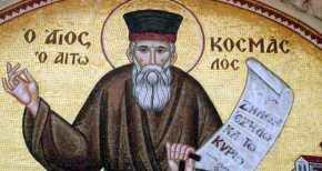 Ανατριχίλα! Οι προφητείες του Πατροκοσμά για το μνημόνιο και τηνΤουρκία