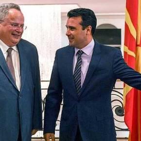 Σχέδιο για δημοψήφισμα στα Σκόπια για το ζήτημα τηςονομασίας