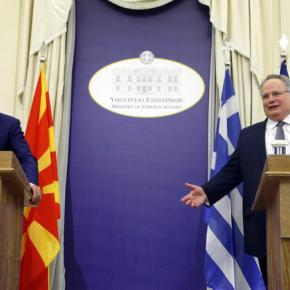 Στη Θεσσαλονίκη τελικά η συνάντηση Κοτζιά-Ντιμιτρόφ