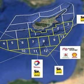 Ετοιμάζουν να δώσουν ΑΟΖ στους Τουρκοκύπριους στην Κύπρο ; Δηλώσεις «φωτιά» από τον Κύπριοπρόεδρο