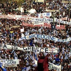 Φωνή λαού-Οργή Θεού: Εκατοντάδες χιλιάδες σπεύδουν στην πλατεία Αριστοτέλους για να στηρίξουν την Μακεδονία (upd3)