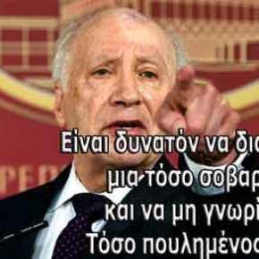 Μ.Νίμιτς: «Αν ήμουν Μακεδόνας δεν θα διαπραγματευόμουν το όνομάμου»
