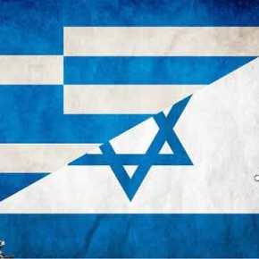 Κοσμοϊστορικές αλλαγές: Τριμερής θαλάσσια συνεργασία Κύπρου, Ελλάδας καιΙσραήλ
