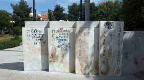 Ντροπή & Αγανάκτηση για τον Βανδαλισμό του ΜνημείουΜικρασιατών!