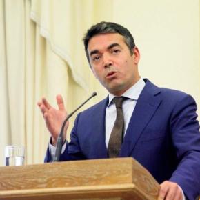 ΠΓΔΜ: Σύσκεψη των πολιτικών αρχηγών για το θέμα της ονομασίας αύριο σταΣκόπια