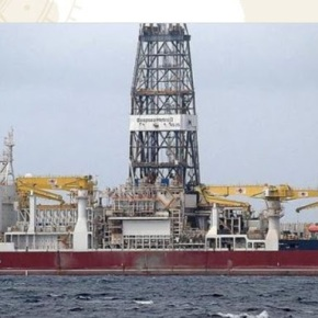 «Το πρώτο τουρκικό πλοίο έρευνας παρουσιάσθηκε στοκοινό»