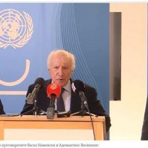 Σκόπια – Ελλάδα: Ξαναρχίζουν οι διαπραγματεύσεις σε οκτώημέρες