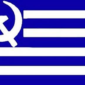 Στα ΣΗΜΕΡΙΝΑ κείμενα του ΚΚΕ υπάρχει επίσημη θέση πως σε περίπτωση που η χώρα μας δεχθεί επίθεση, το ΚΚΕ θα ξαναξεκινήσειεμφύλιο!