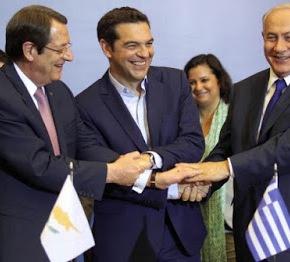 Προς αναβολή η τριμερής Κύπρου-Ελλάδας-Ισραήλ