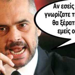 Οι Αλβανοί ζητούν την «ακίνητη περιουσία των τσάμηδων» για να οριοθετήσουν ΑΟΖ με τηνΕλλάδα!