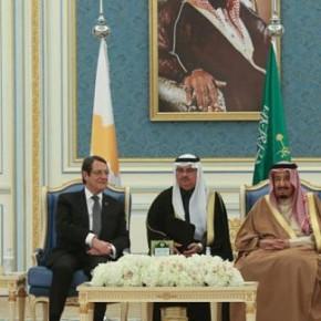 Συνάντηση Προέδρου Αναστασιάδη με Βασιλιά Σαουδικής Αραβίας – Υπογραφήσυμφωνιών