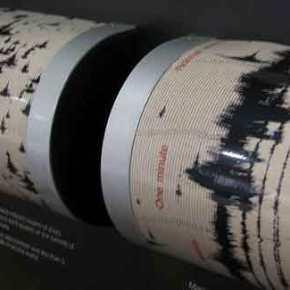 Nέος σεισμός 4 Ρίχτερ στο Κιλκίς – Ανησυχία στουςκατοίκους