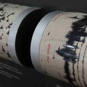 Δυνατός σεισμός και στηνΤρίπολη