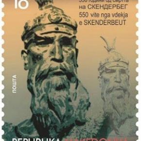 Τα Σκόπια εξέδωσαν γραμματόσημο με τον εθνικό ήρωα τωνΑλβανών