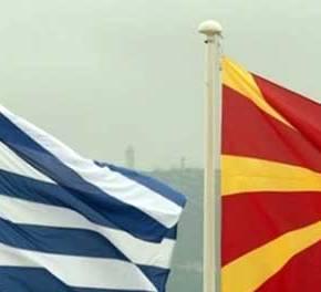 Η «άγνωστη» ελληνική ομογένεια των πολυεθνικών Σκοπίων – Χιλιάδες Έλληνες ζητάνε την αναγνώριση(βίντεο)
