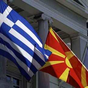 Μανταλένα Παπαδοπούλου: «Δεν συμφωνούμε με τη χρήση του όρουΜακεδονία»