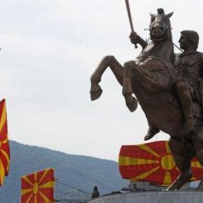 Τα τρία ονόματα που «παίζουν» για την ΠΓΔΜ – Ποια απορρίφθηκαν – Το παρασκήνιο και οι… χαρακτήρες του νέουονόματος