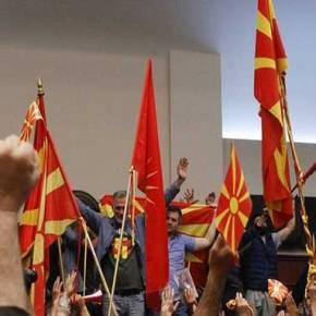 Σκόπια: Ποιοι είμαστε εμείς οι«Μακεδόνες»