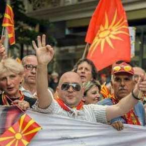 πΓΔΜ VMRO: Δεν αλλάζουμε Σύνταγμα ούτεόνομα!