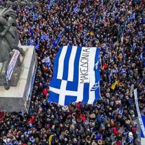 Πάνω από μισό εκατομμύριο στο Συλλαλητήριο λέει η συντονιστικήεπιτροπή