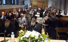 Έκτακτη συνεδρίαση της Διαρκούς Ιεράς Συνόδου για τοΣκοπιανό