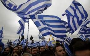 Στο Σύνταγμα το συλλαλητήριο για το Μακεδονικό αποφάσισαν οιδιοργανωτές