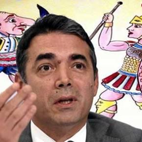 """Ο υπουργός Εξωτερικών των Σκοπίων επιβεβαίωσε το ναυάγιο των συνομιλιών: «Ήμασταν και θα είμαστε""""Μακεδόνες""""»"""