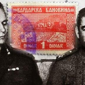 Σκοπιανό, ιστορία καιγεωπολιτική