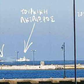 Τουρκική ακταιωρός κοντά στις ακτές της Κω-Φωτογραφία