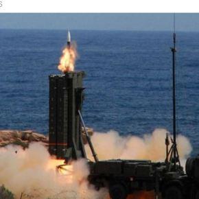 Η Τουρκία υπέγραψε σύμβαση για την αντιαεροπορική/πυραυλική άμυνα με τη γαλλο-ιταλική κοινοπραξίαEurosam