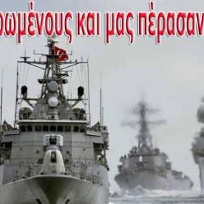 Απίστευτη τουρκική πρόκληση με νέα NAVTEX – Μετά το Αιγαίο «κόβουν» στην μέση και την κυπριακήΑΟΖ!