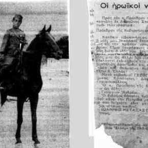 Η Συγκλονιστική Ιστορία του Ήρωα Ιππέα Ανδρέου …Έπεσε την 2 Δεκ.1940 στα Βουνά της Βορείου Ηπείρου!(Ντοκουμέντα)