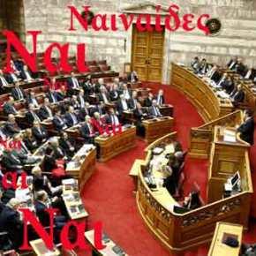 Πέρασε το πολυνομοσχέδιο με 154 «ναι» – Ψήφισε υπέρ και ηΜεγαλοοικονόμου