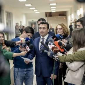 O Ζάεφ ενημέρωσε τα κόμματα στηνΠΓΔΜ