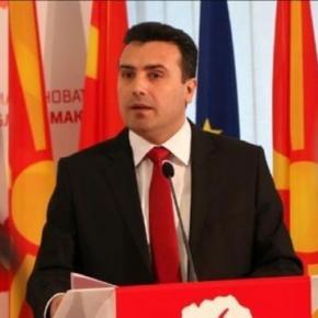 Αναπληρωτής πρωθυπουργός ΠΓΔΜ: Ακόμα δεν έχουμε βρει συγκεκριμένη ονομασία[vid]